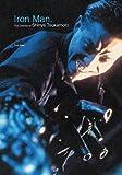 Iron Man: The Cinema of Shinya Tsukamoto