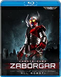 Karate-Robo Zaborgar [Blu-ray]