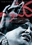 : Umm Kulthum: A Voice Like Egypt