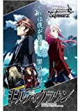 Weiss Schwarz Booster Pack Guilty Crown (20packs)