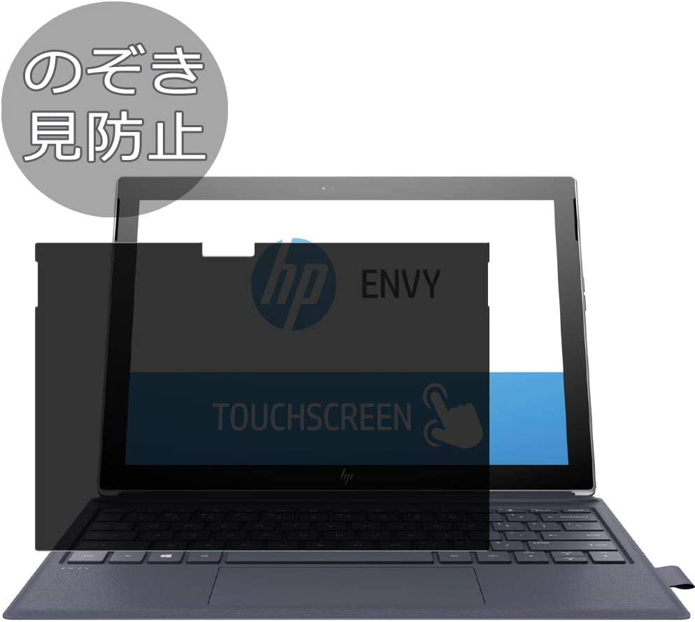 "Synvy Privacy Screen Protector Film for HP Envy x2 12-e000 / e001nr / e011nr 12.3"" Anti Spy Protective Protectors [Not Tempered Glass]"