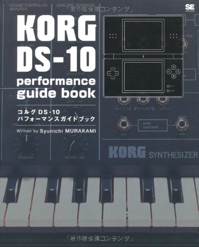 Price comparison product image KORG DS-10 performance guide book