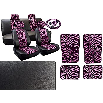 Amazon Com 17 Piece Zebra Stripes Print Deluxe