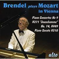 Alfred Brendel plays Mozart in Vienna, Piano Concerto 9, 14, Sonata 8