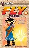 Fly, tome 16 : L'épée de Fly par Sanjô