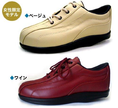 【ロシオゴールド ファスナータイプ ベージュ:24.0cm】 中高年高齢者のための健康靴 B007PW2QC6