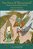 The Path of Muhammad, Shaykh Tosun Bayrak, 0941532682