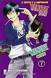 Yankee-Kun & Megane-Chan il teppista e la quattrocchi vol. 7