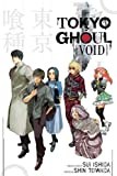 img - for Tokyo Ghoul : Void book / textbook / text book