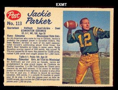 parker vintage Jackie
