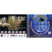 Festival International de la Chanson de Granby - 30e Anniversaire