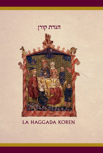The Koren Illustrated Haggada: A Hebrew/French Passover Haggada (Hebrew and French Edition)