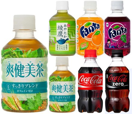 coca-cola-company-not-be-bundled-other-commodity-48-sokenbicha-280mlpetx24-this-and-choose-your-favo