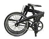 Dahon Mu Uno Folding Bike, Shadow