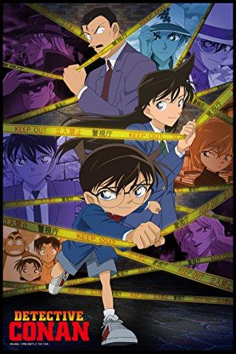 Price comparison product image 1000 piece jigsaw puzzleCase Closed Detective Conan investigation! (50x75cm)