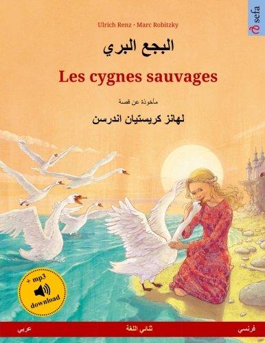 Download Les cygnes sauvages.  Livre bilingue pour enfants adapté d'un conte de fées de Hans Christian Andersen (arabe –  français) (www.childrens-books-bilingual.com) (Arabic Edition) PDF