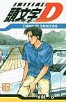Initial D, tome 8 par Shigeno