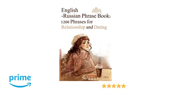 Dating phrases in english