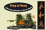 Ping et Pang : Cahier pour apprendre à écrire en chinois