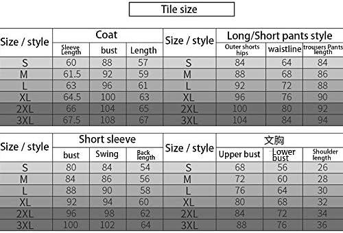 レディースジャージ上下セット レディースセクシートップパンツ衣装2ジャンプスーツスウェット (Color : Green, Size : S)