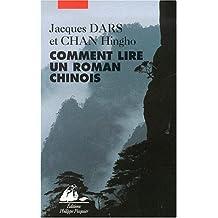 Comment lire un roman chinois