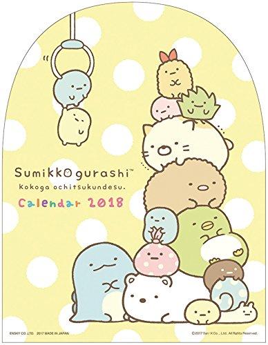 Japanese Anime Calendar (San-x Sumikko Gurashi Desktop Calendar Official Anime 2018 [Japan Import] 2018CL-93)