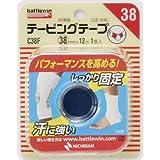 NICHIBAN(ニチバン) ニチバン バトルウィン テーピングテープ 非伸縮タイプ 38mm×12m 1ロール入