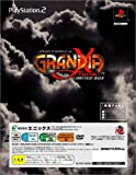Grandia Xtreme [Limited Edition] [Japan Import]
