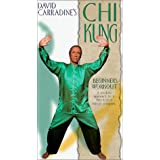 David Carradine's Chi Kung Beginner's Workout
