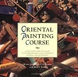 Oriental Painting Course, Wang Jianan, 0823033880