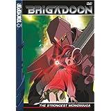 Brigadoon: V.5 The Strongest Monomakia