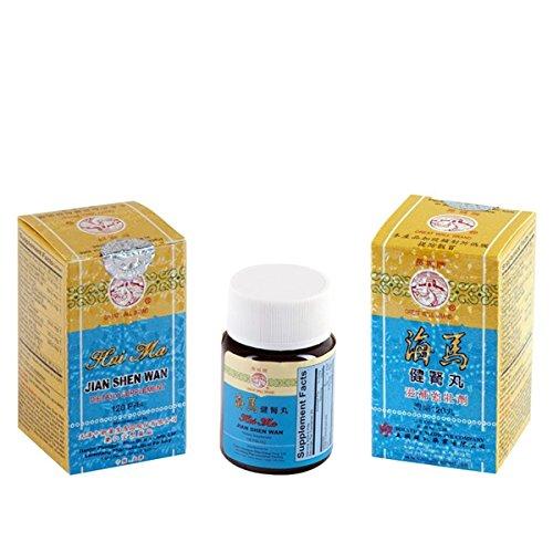 Great Wall Brand Sea Horse Bushing (Hai Ma Jian Shen) Wan Herbal Supplement 120 - Ma Solstice