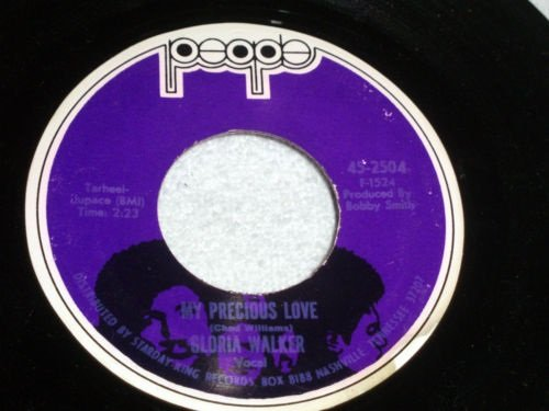 my precious love / papa's got the wagon 45 rpm single (People 45 Rpm Records)