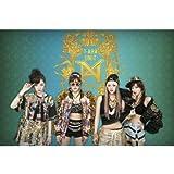 T-ARA N4 1st Mini Album - 田園日記 (韓国盤)