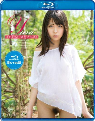 Yura 美少女の白い裸体