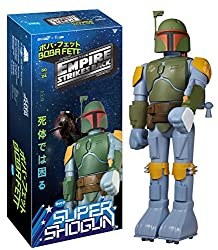 Funko Super Shogun Boba Fett - Empire Strikes Back Version Action Figure