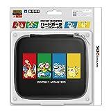 2ds Nintendo Best Deals - [Nintendo 2DS dedicated] Pokemon hard Pouch for Nintendo 2DS