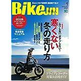 BikeJIN 2018年1月号