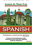 Learn In Your Car Spanish Level Two: 3 CDs with Listening Guide