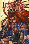 Demon King, tome 15 par Ra