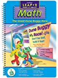 None LeapPad: Leap 2 Math - The Great Dune Buggy Race Interactive Book and Cartridge