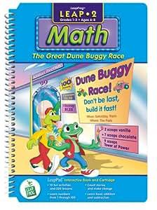"Amazon.com: LeapPad: Leap 2 Math - ""The Great Dune Buggy"