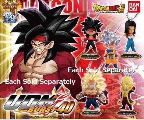 Dragon Ball Udm Burst 40 Figure Swing Keychain~Hearts