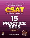 15 Practice Sets Civil Services Aptitude Test Paper-2