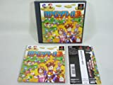 RPG Tsukuru 3 Playstation [Japan Import]