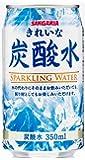 サンガリア きれいな炭酸水 350ml ×24本