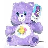 Care Bears Harmony, Tenderheart, Grumpy, Secret, Good Luck, Funshine Bears 8.5 inches Standing Care Bear