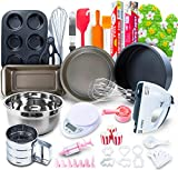 Baking Set for kids and adults - (60 PCS SPECIAL BAKERY EQUIPMENT AND...