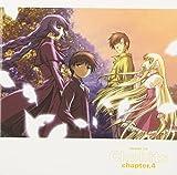 Chobits Drama CD Chapter 4