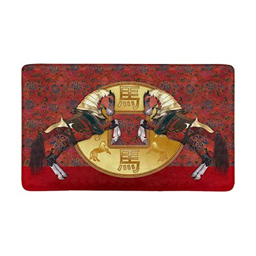 INTERESTPRINT Chinese New Year Two Horses in Chinese Costumes Anti-Slip Door Mat Home Decor, Indoor Entrance Doormat 30